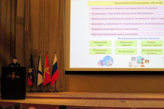 В Академии Генштаба стартовал учебно-методический сбор с научно-педагогическими работниками